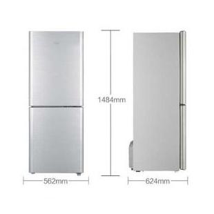 海尔电器BCD-190TMPK  190升小型两门冰箱
