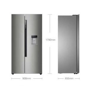 海爾電器525升雙變頻對開門雙開門冰箱