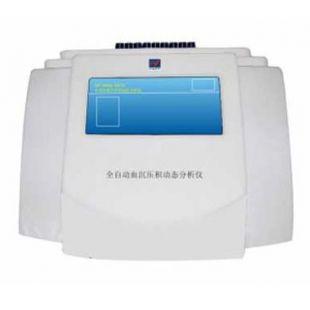南方NF-9910全自动血沉压积动态分析仪