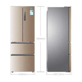 海爾電器323升風冷無霜多門冰箱?