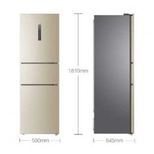 海尔电器258升双变频无霜三门冰箱