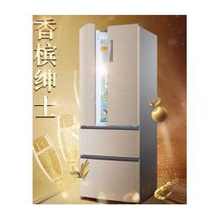 海尔电器432升变频风冷无霜多门冰箱