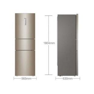 海尔电器223升变频风冷无霜三门冰箱