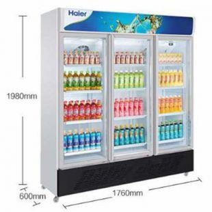 海爾立式商用大冰柜風冷三開門 冷柜冷藏水果飲料保鮮冰柜