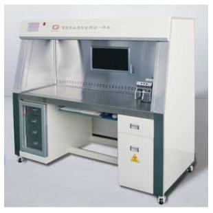 潍坊裕华医用HGYH-Ⅰ智能化血液相容判读一体机