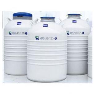 YDS-30-125-F实验室铝制液氮罐