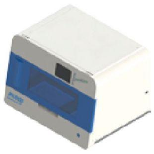 海尔医疗Auto 24S 全自动核酸提取仪