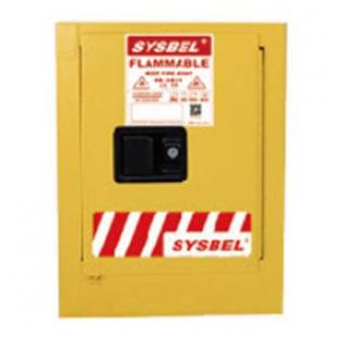 西斯贝尔WA810040 易燃液体安全储存柜