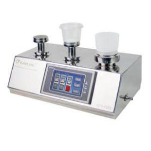 微生物檢測系統