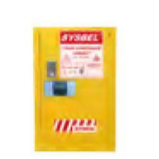 WA810122易燃液体安全储存柜