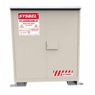 WA510024户外安全储存柜