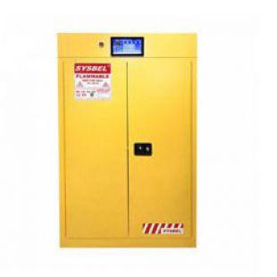 WA610450智能防火安全柜