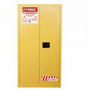 WA810550易燃液体安全储存柜(油桶型)