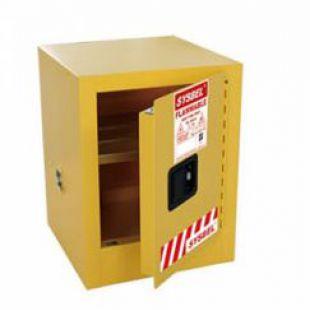 WA810041易燃液体安全储存柜