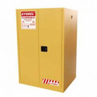 WA810860易燃液体安全储存柜