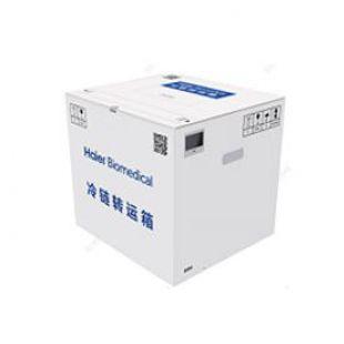 BW25-8 物流冷链转运箱系列