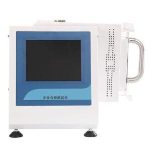 便携式灰分含量测试仪BEIO-310