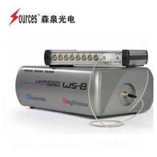 highfiness高精度波长计WS8系列供应