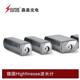 精度范围2MHz~3000MHz波长计 供应德国highfinesse高端波长计 可定制