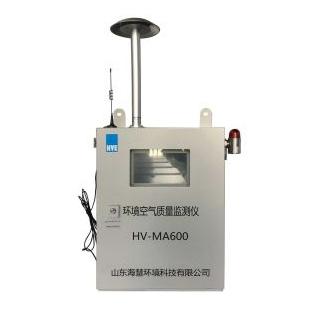 山东海慧环境环境空气质量检测仪HV-MA600