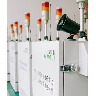 有机挥发物VOC气体报警器AML-VOC02型