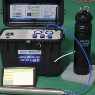 爱默里地下水采样器AML919