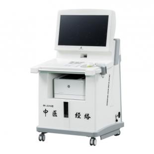 北京中医经络健康检测仪器JL01型