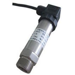西安新敏厂家直销平膜片型压力变送器