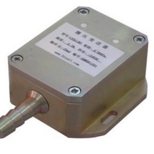 西安新敏厂家直销微压力变送器