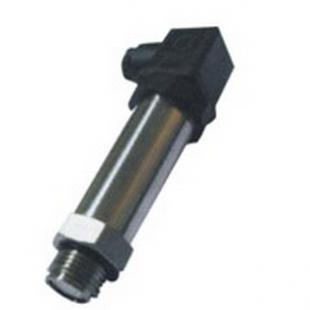 西安新敏厂家直销齐平膜型压力变送器