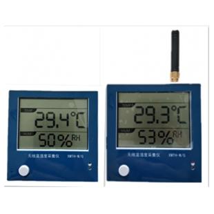 西安新敏厂家直销无线温湿度采集仪