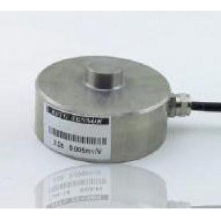 西安新敏厂家直销膜合式称重传感器