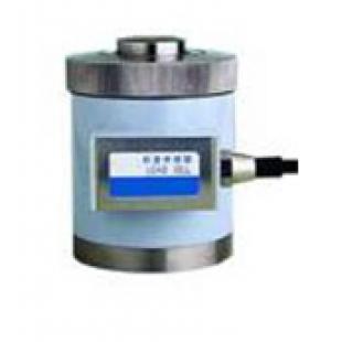 西安新敏厂家直销压式称重传感器