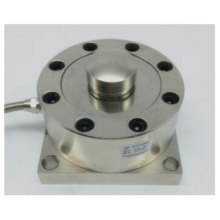 西安新敏厂家直销轮辐式系列传感器