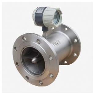 環儀測控液體渦輪流量計HY-LWGY系列
