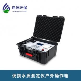 便携式粉尘浓度检测仪粉尘测定仪激光粉尘仪