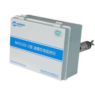 青岛明华电子MH3102-2型 油烟在线监控仪