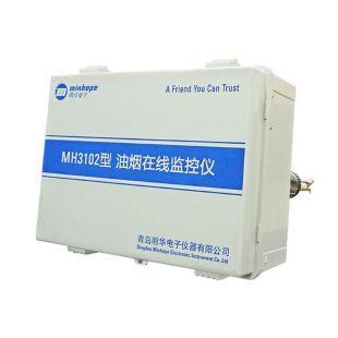 MH3102型 油煙在線監控儀