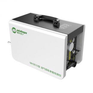 MH3510型 油气回收参数检测仪