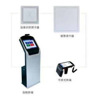 MS5001型 设备出入库管理系统