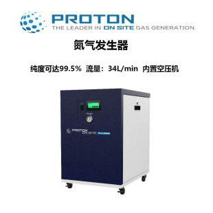 Proton一体式氮气发生器