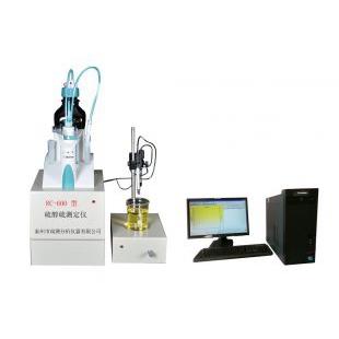硫醇硫测定仪GB/T1792