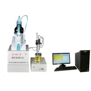 碱性氮测定仪 SH/T0162