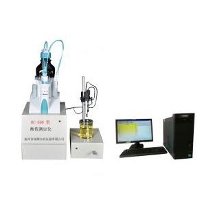 酸值测定仪 GB/T 7304-2000