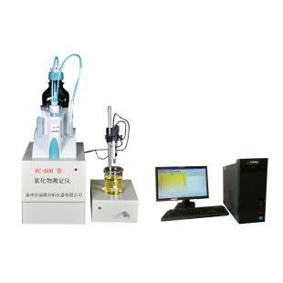 食品中氯化物测定仪GB 5009.44-2016