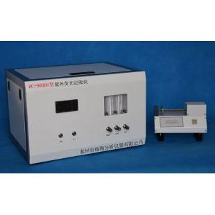 ASTM D5453SH/T0689国五国六紫外荧光定硫仪