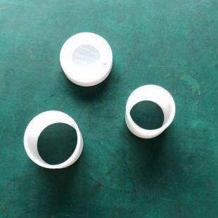 X熒光定硫儀樣品杯