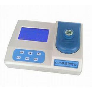 水质COD测定仪