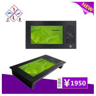 东凌工控7寸NFC刷卡工业平板电脑PPC-DL070ANF