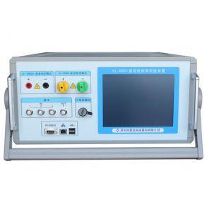 便携式直流电能表校验仪 直流电能表检定装置